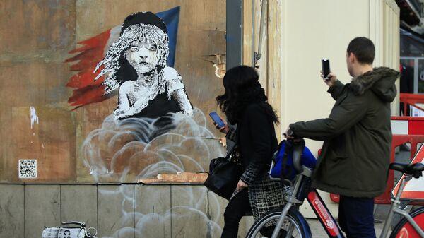 Граффити британского художника Бэнкси