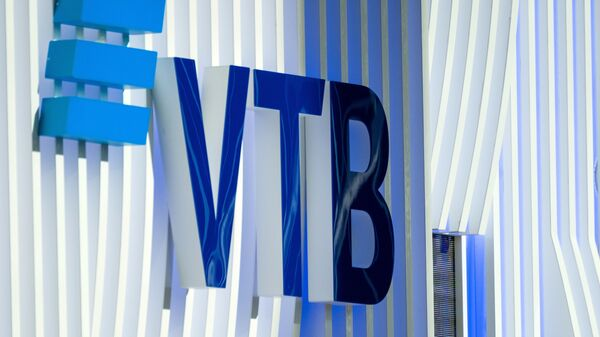 Стенд ВТБ на Петербургском международном экономическом форуме