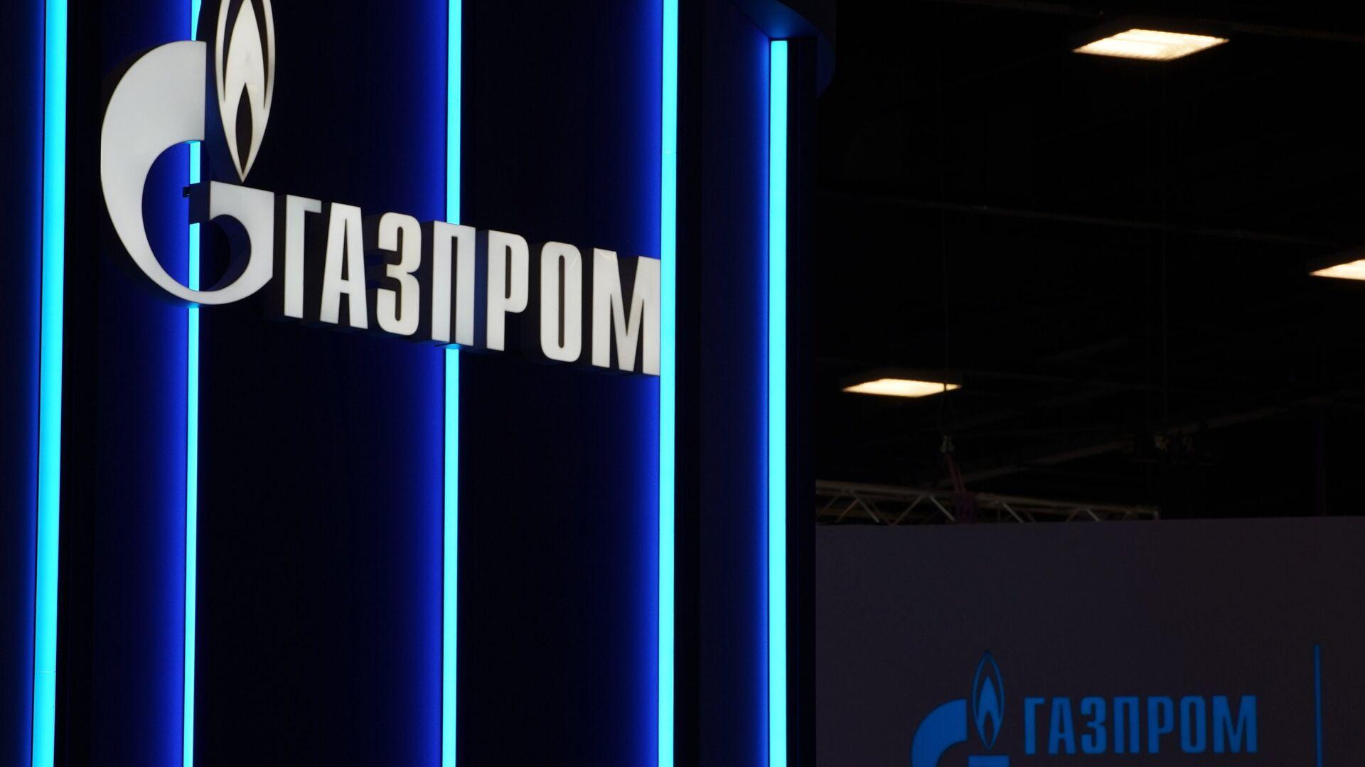 Логотип компании Газпром на Петербургском международном экономическом форуме. 26 мая 2018 - РИА Новости, 1920, 24.09.2021