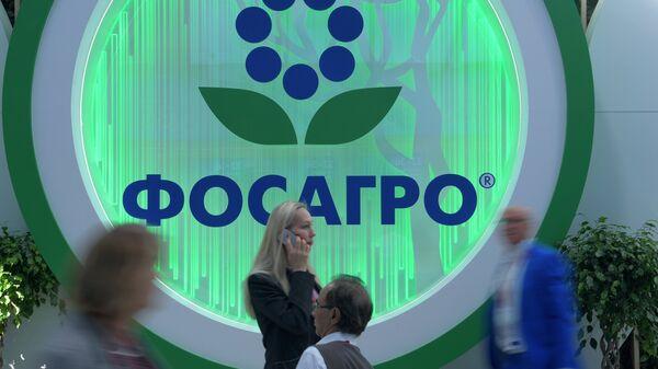 Логотип компании Фосагро на Петербургском международном экономическом форуме