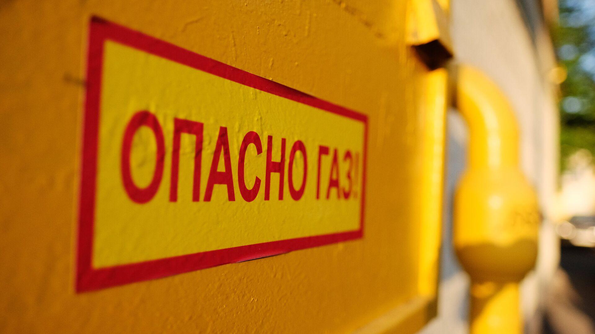 При хлопке газа в пятиэтажке на Ставрополье пострадал один человек