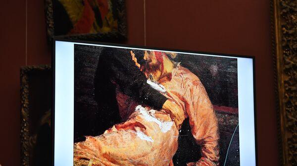 Во время брифинга по поводу повреждения картины И. Репина Иван Грозный и сын его Иван