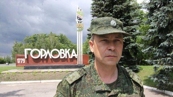 Заместитель командующего корпусом министерства обороны ДНР Эдуард Басурин. 2016 год