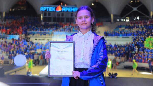 Участница суперфинала конкурса Живая классика Елизавета Хвостикова, г. Краснодар
