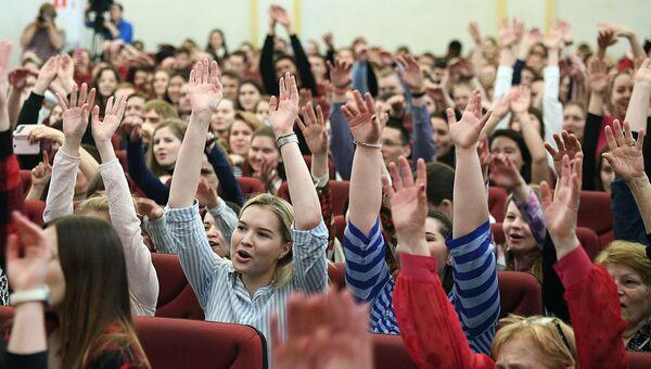 Началось обучение волонтеров международного молодежного форума Байкал