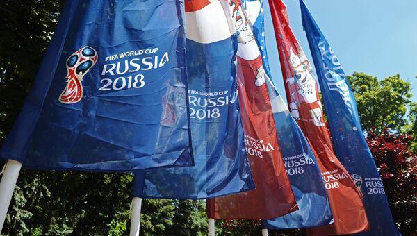 Флаги, посвященные чемпионату мира по футболу ФИФА-2018. Архивное фото
