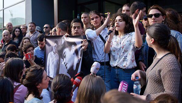 Участники акции протеста в Тбилиси. Архивное фото