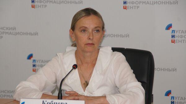 Руководитель рабочей группы самопровозглашенной Луганской народной республики по обмену военнопленных Ольга Кобцева