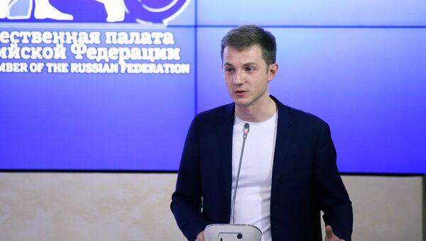 В ОП РФ прошел образовательный интенсив для добровольцев со всей страны