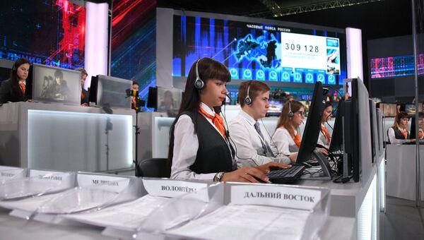 Сотрудники колл-центра накануне Прямой линии с президентом РФ Владимиром Путиным в Гостином дворе. 6 июня 2018