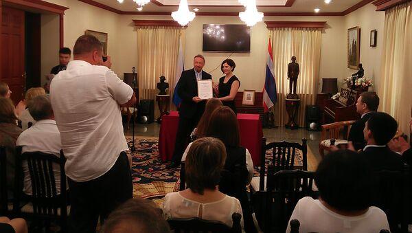 Вручение сертификатов участникам Тотального диктанта в посольстве России в Таиланде