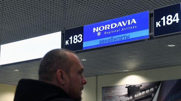 Пассажиры у стойки, где продаются авиабилеты на рейсы авиакомпании Нордавиа — региональные авиалинии