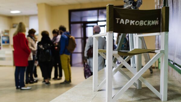 Открытие ХII Международного кинофестиваля имени А. Тарковского Зеркало. Архивное фото