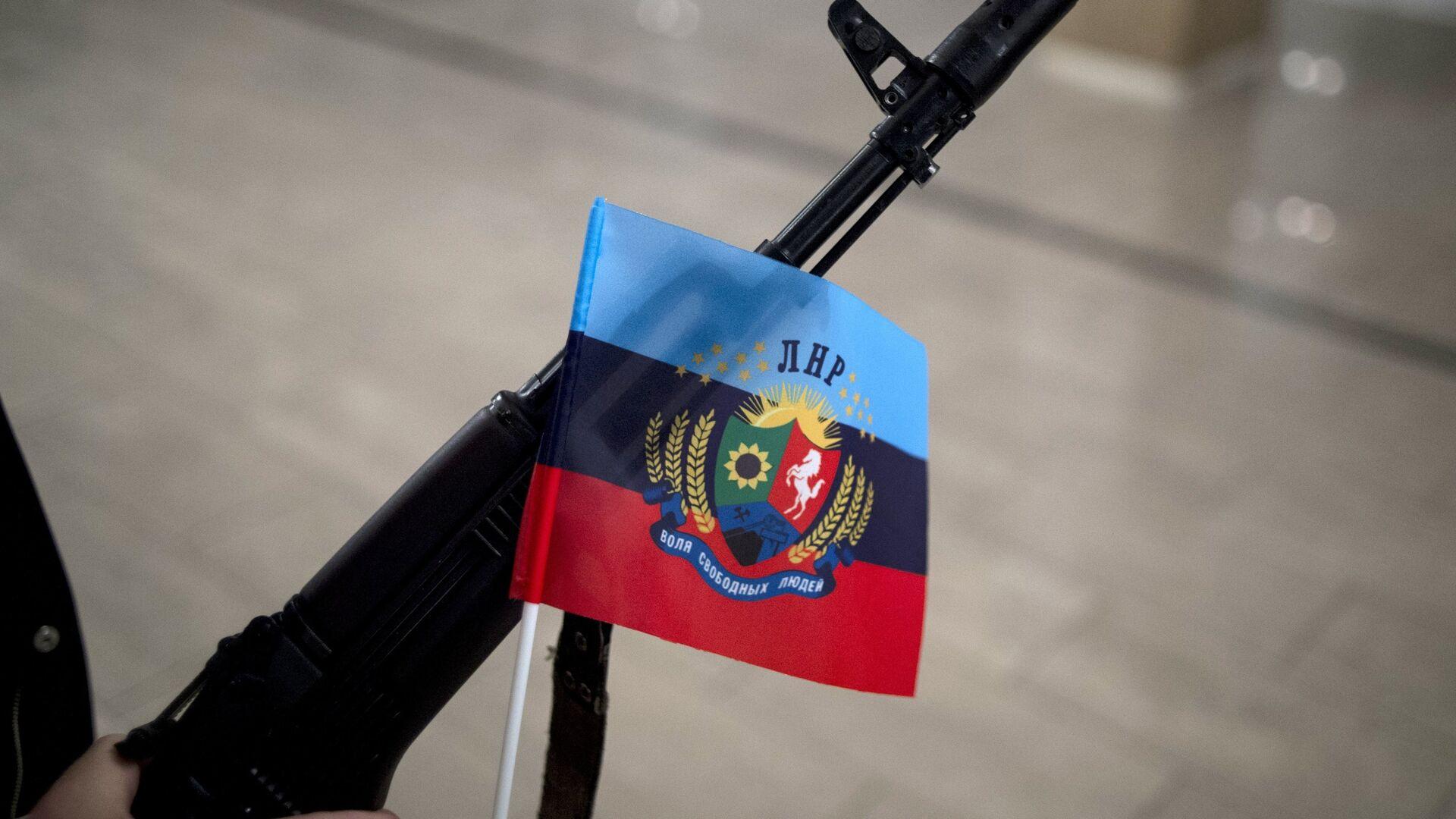 Флаг ЛНР - РИА Новости, 1920, 18.04.2021
