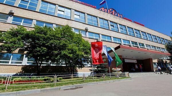 Национальный исследовательский ядерный университет МИФИ