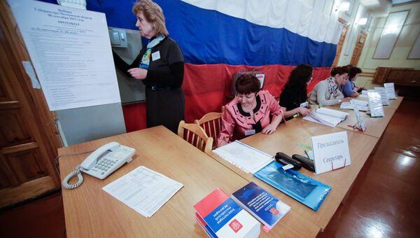 Члены комиссии готовятся к выборам губернатора Московской области. Архивное фото