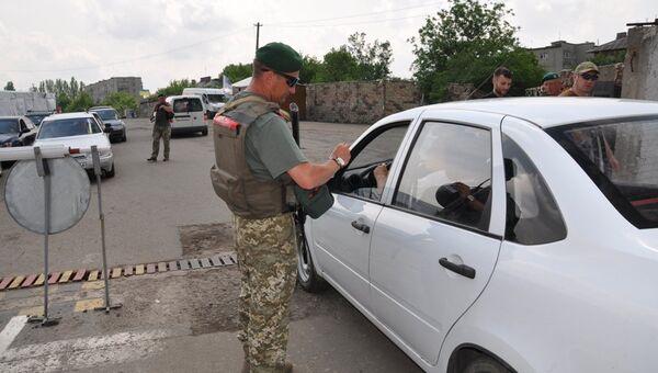 КПП в Донбассе. Архивное фото