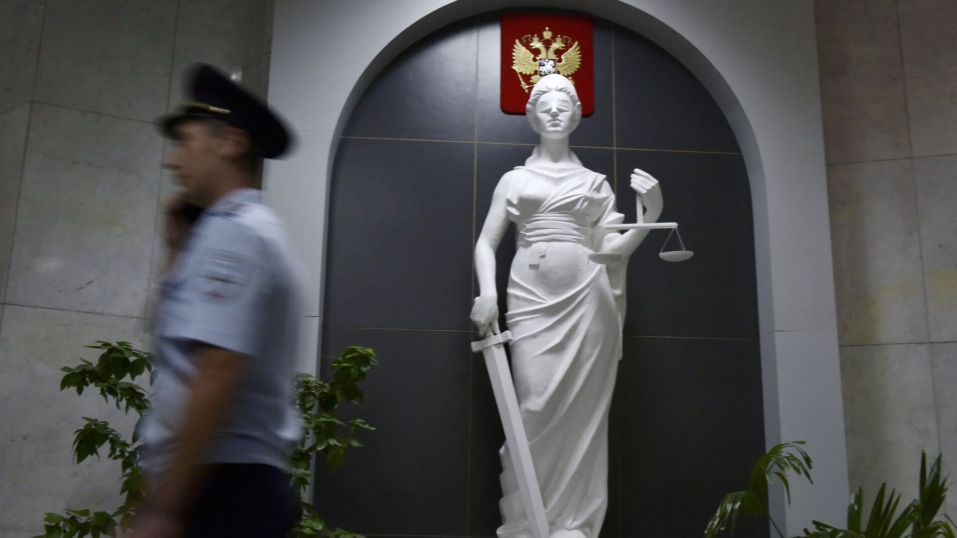 Статуя богини правосудия (Фемида) в здании суда - РИА Новости, 1920, 11.12.2020