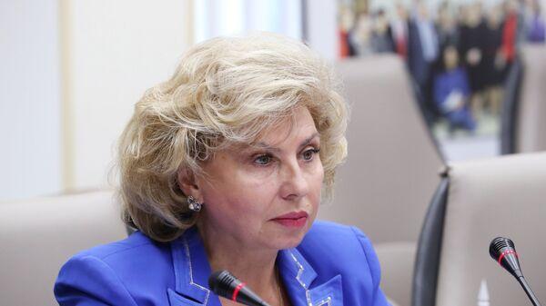 Уполномоченный по правам человека в РФ Татьяна Москалькова во время встречи с украинской коллегой Людмилой Денисовой. 18 июня 2018