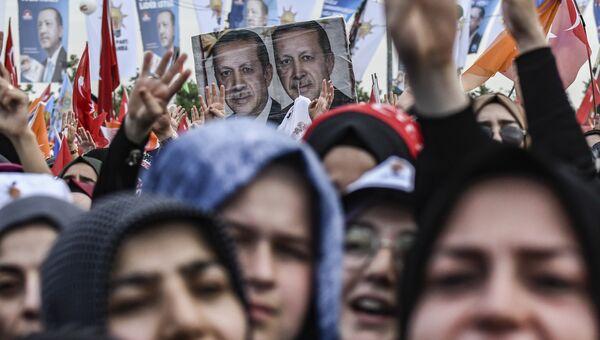 Сторонники президента Турции Реджепа Тайипа Эрдогана во время предвыборного митинга в Стамбуле. Архивное фото