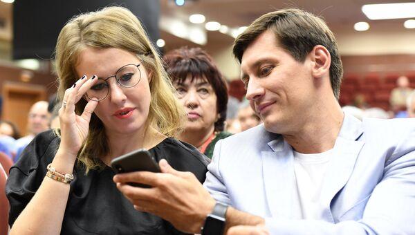Политик Дмитрий Гудков и телеведущая Ксения Собчак на съезде Партии перемен в Москве. 23 июня 2018