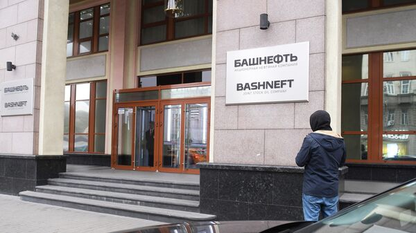 Офис нефтяной компании Башнефть в Москве