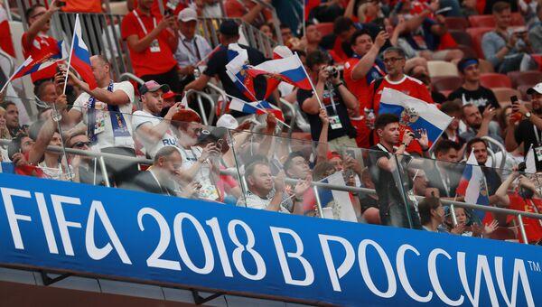 Болельщики в Лужниках перед матчем Россия-Испания