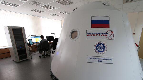 Макет пилотируемого транспортного корабля нового поколения в РКК Энергия