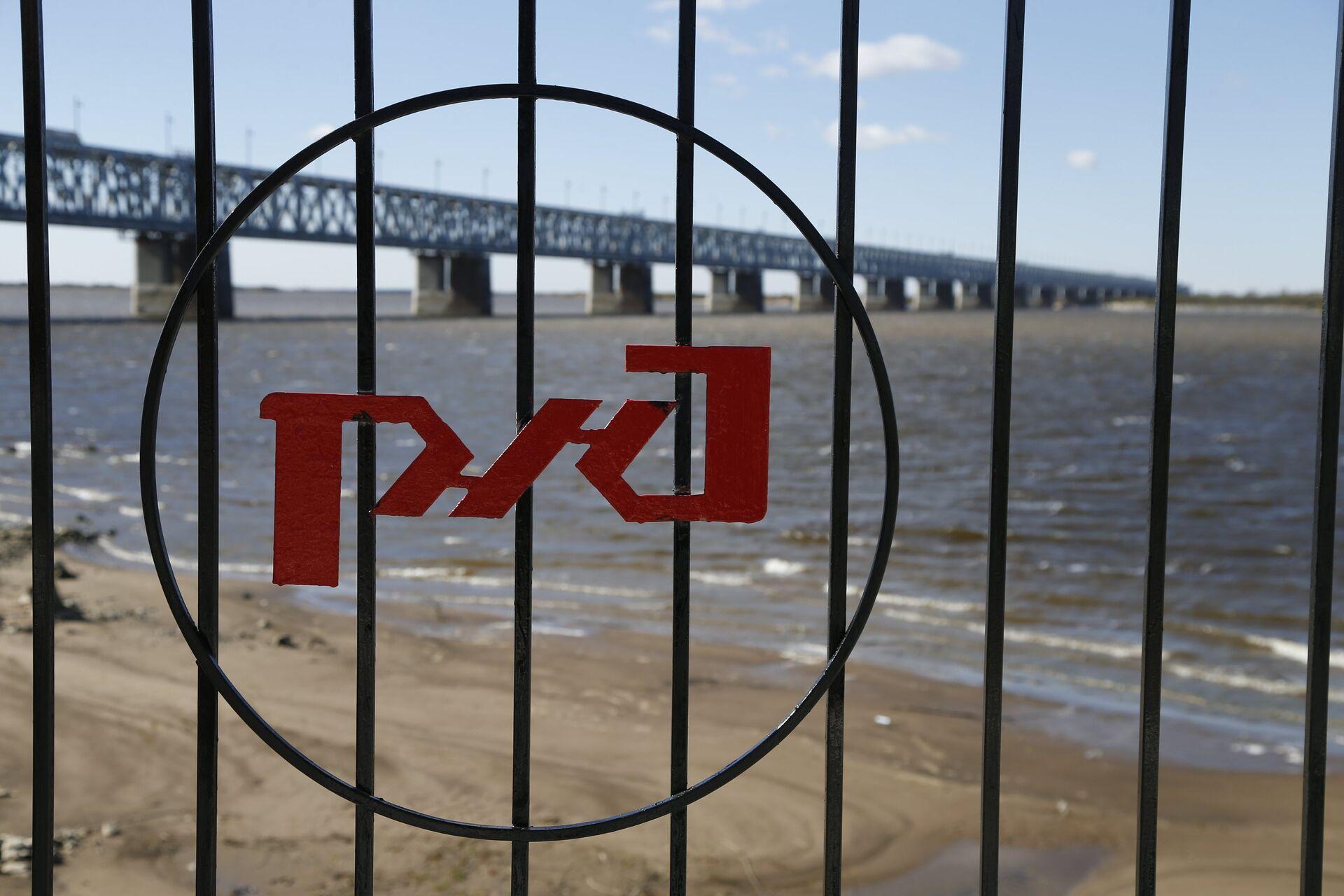 Логотип РЖД на фоне железнодорожного моста - РИА Новости, 1920, 29.07.2021
