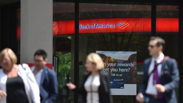 Офис Bank of America в Нью-Йорке. Архивное фото