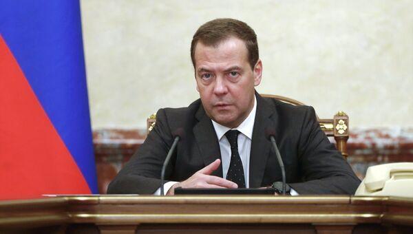 Председатель правительства РФ Дмитрий Медведев проводит совещание с членами кабинета министров РФ. 5 июля 2018. Архивное фото