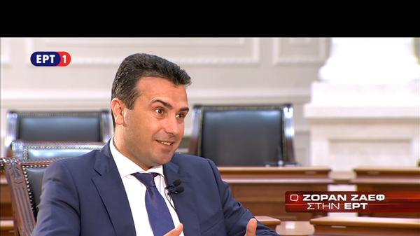 Премьер-министр бывшей югославской республики Македония Зоран Заев