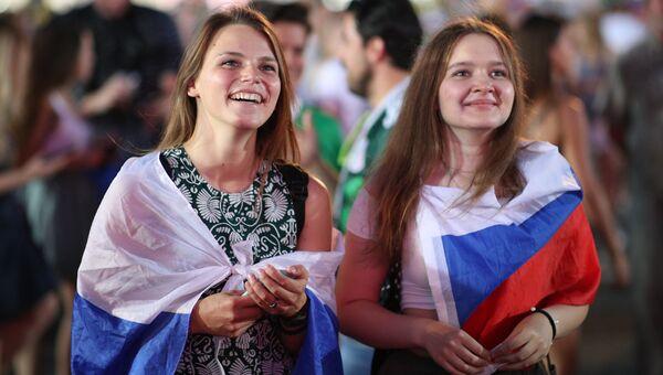 Болельщики сборной России по футболу. Архивное фото