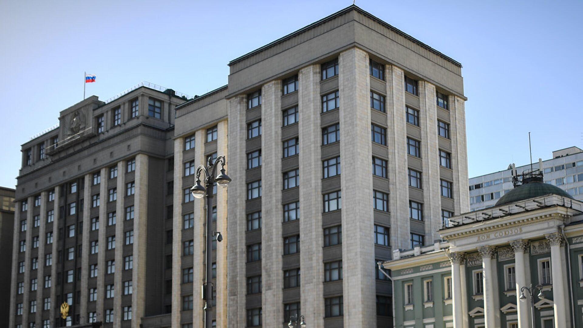 Здание Госдумы РФ - РИА Новости, 1920, 22.09.2021