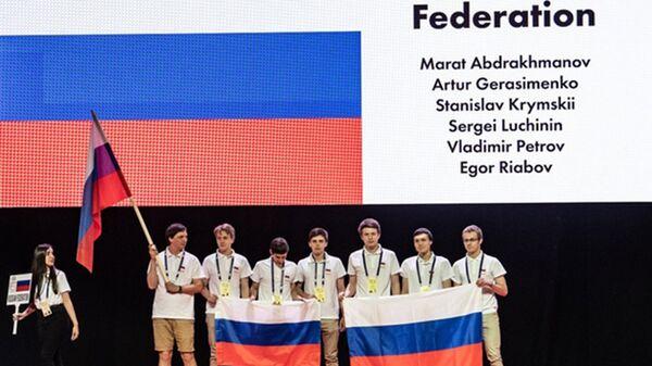 Российская сборная вошла в тройку лучших команд мира на 59-й Международной математической олимпиаде