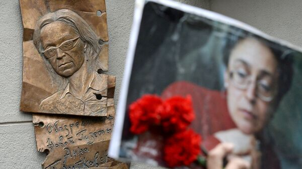 Мемориальная доска в память о журналистке Анне Политковской на фасаде здания редакции Новой газеты