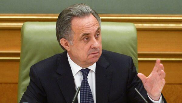 Заместитель председателя правительства РФ Виталий Мутко во время правительственной комиссии по развитию регионов. 17 июля 2018