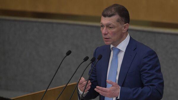 Министр труда и социальной защиты РФ Максим Топилин выступает на пленарном заседании Государственной Думы РФ. 19 июля 2018