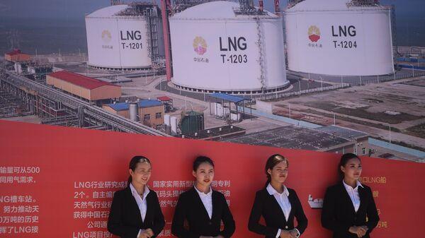 Церемония торжественной встречи двух танкеров со сжиженным газом проекта Ямал СПГ в порт Цзянсу Жудун в КНР