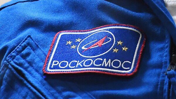 Логотип корпорации Роскосмос. Архивное фото
