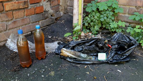 В Луганске мужчина на улице обнаружил взрывное устройство