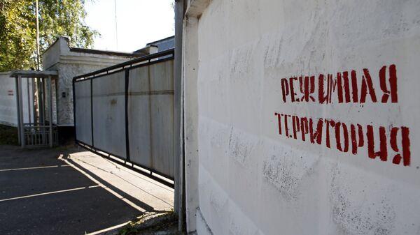 Ворота контрольно-пропускного пункта исправительной колонии №1 в Ярославле. Архивное фото