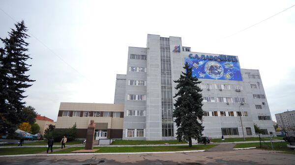 Здание научно-производственного объединения имени С.А.Лавочкина