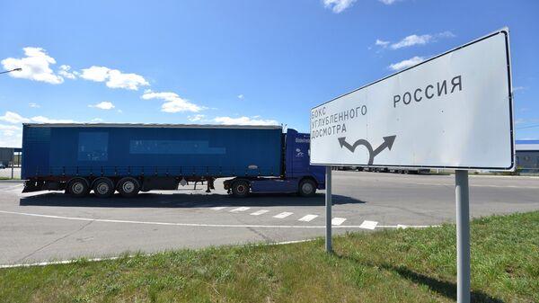На контрольно-пропускном пункте Бугристое российско-казахстанской границы