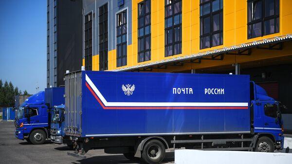 Машина Почта России у логистического почтового центра Внуково