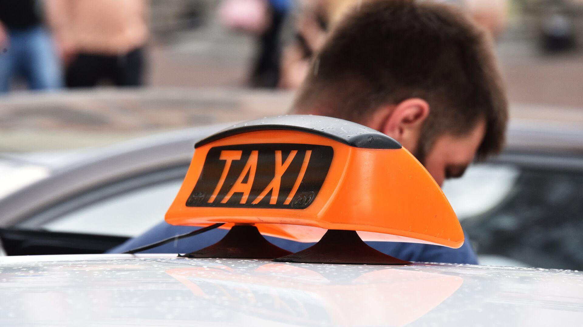 Такси - РИА Новости, 1920, 05.08.2021