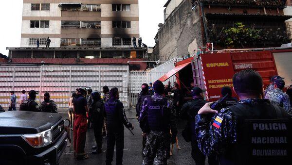 Сотрудники правоохранительных органов Венесуэлы во время расследования покушения на президента Николаса Мадуро. 4 августа 2018