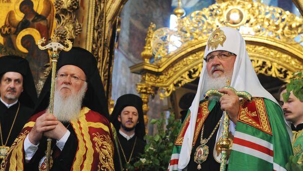 Патриарх Московский и всея Руси Кирилл и Патриарх Константинопольский Варфоломей