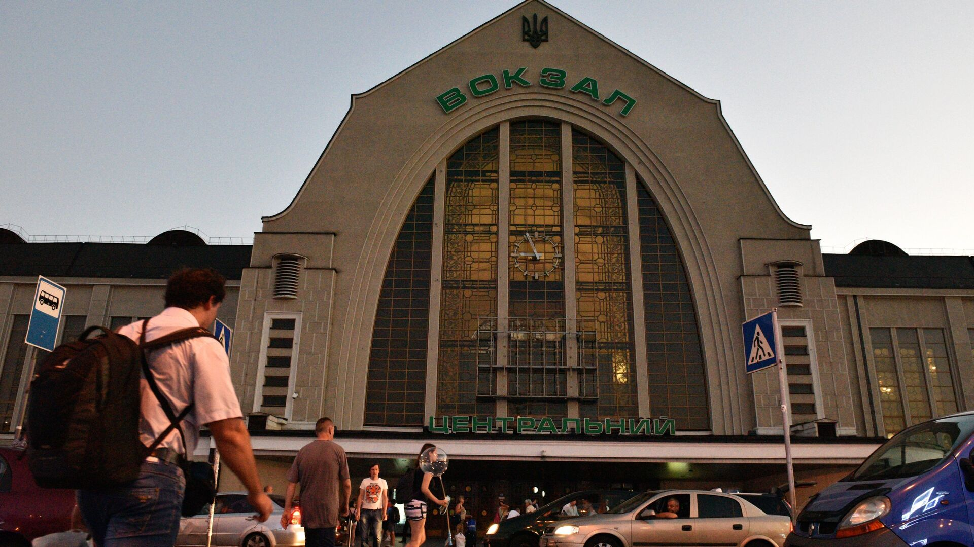 Киевский центральный железнодорожный вокзал - РИА Новости, 1920, 23.01.2021