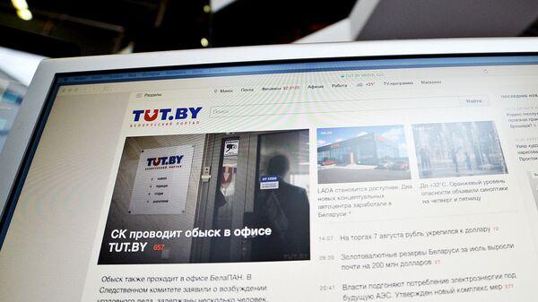 Страница информационного портала tut.by на мониторе. Архивное фото